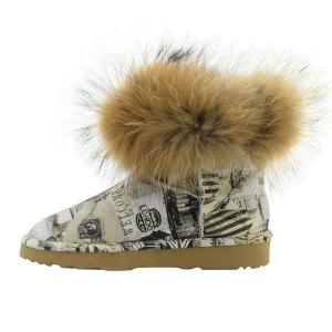 Mini Fox Fur Travel Полусапоги - thumbnail image 6 of 7