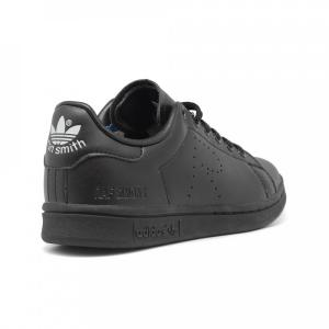Кроссовки Adidas Stan Smith By Raf Simons - thumbnail image 1 of 3