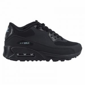 Кроссовки Nike Airmax 90 Ultra 2.0 Essential - thumbnail image 0 of 5